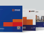 业洪建筑行业画册设计