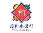 義和水果行VI设计欣赏