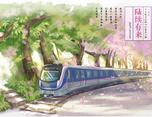 趣至绘馆出品:广州地铁2016年度宣传海报
