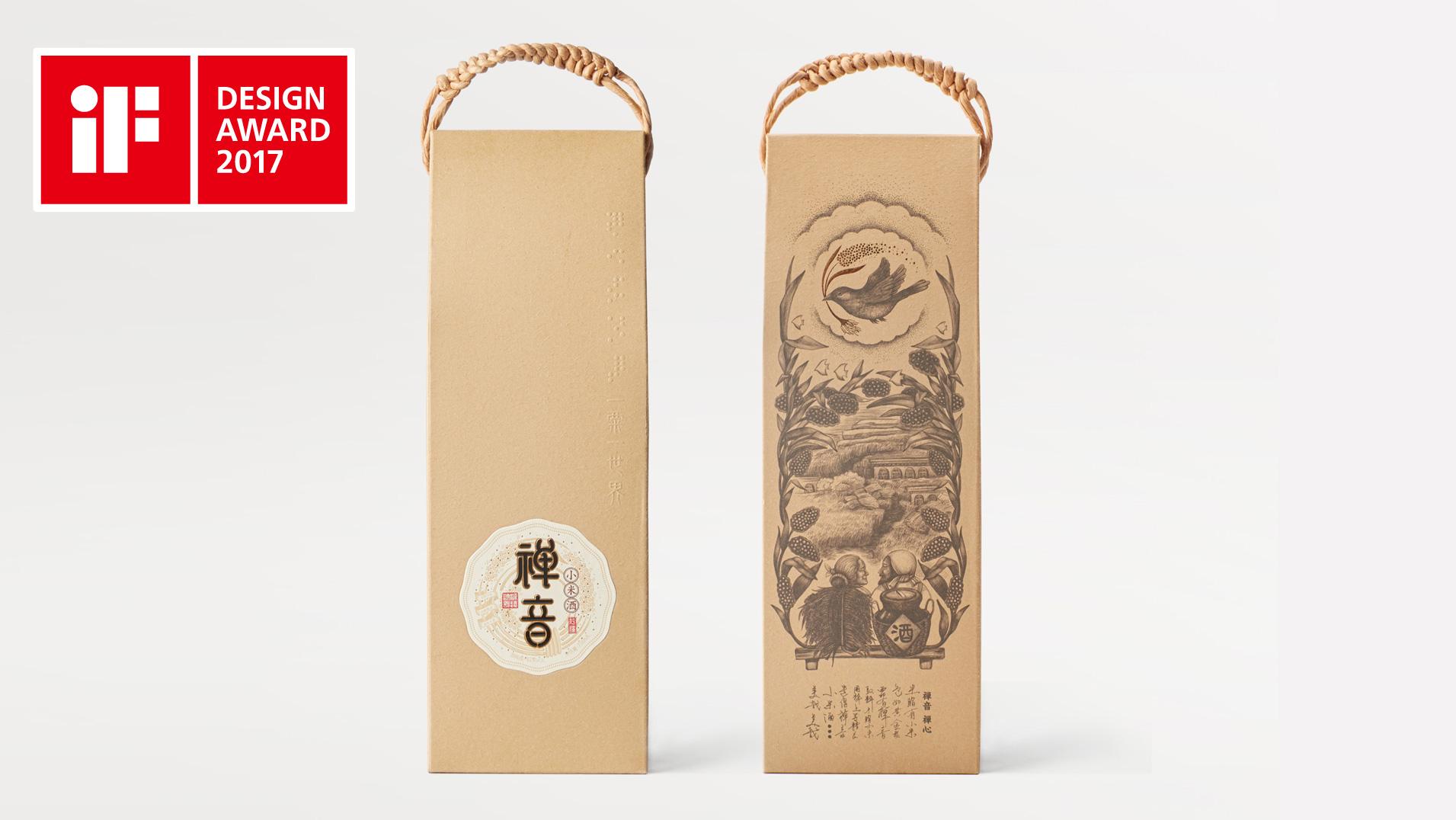 酒包装设计-禅音小米酒-凌云创意设计欣赏