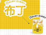 用19个汉字做一个品牌   标志历程分享