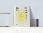 艺起过年作品集书籍设计