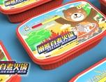闲嘴熊 GAME BEAR 自煮火锅包装设计