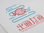 出海打鱼日本料理品牌设计——毒柚设计作品