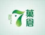 七菓倉标志设计