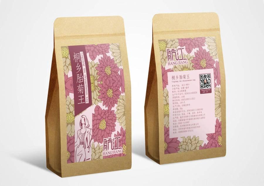 品牌花茶包装设计