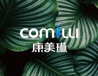 康美琳保健品行业品牌设计