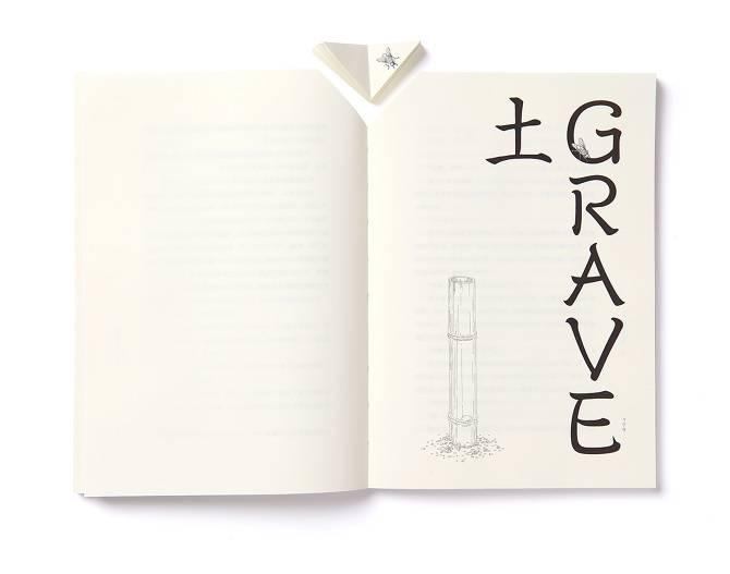 广煜之书籍设计园林景观设计的调查报告图片