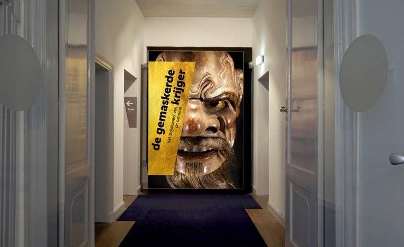 de gemaskerde krijger展厅设计