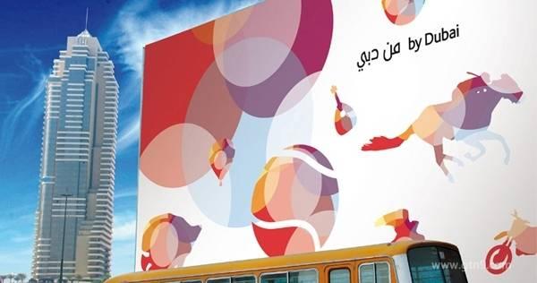 迪拜房地产开发商怎么选?投资者必备基础知识(3)
