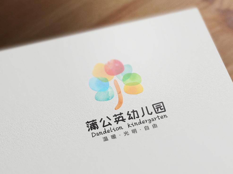 qq表情古田_幼儿园logo设计—蒲公英幼儿园-古田路9号-品牌创意/版权保护平台