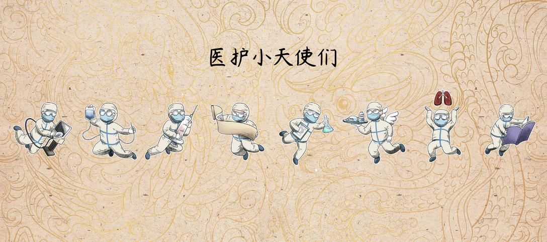 新型冠状病毒插画 雷火两座神,疫鬼不进门插图(5)