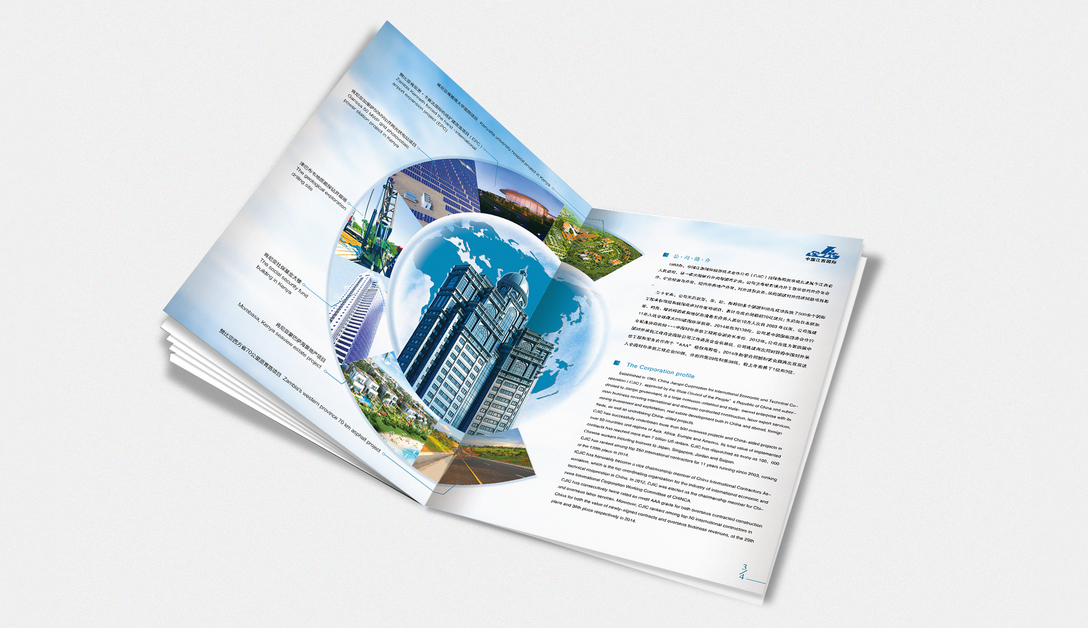 qq表情古田_CJIC杂志跨页排版-古田路9号-品牌创意/版权保护平台